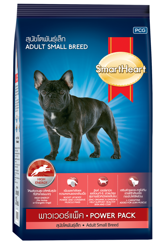 Smartheart Puppy Power Pack