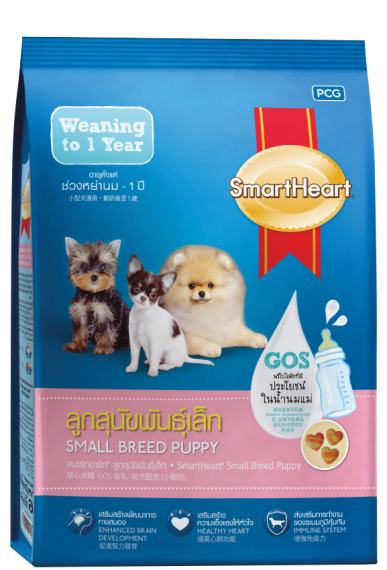 Smartheart Puppy Beef and Milk Flavor