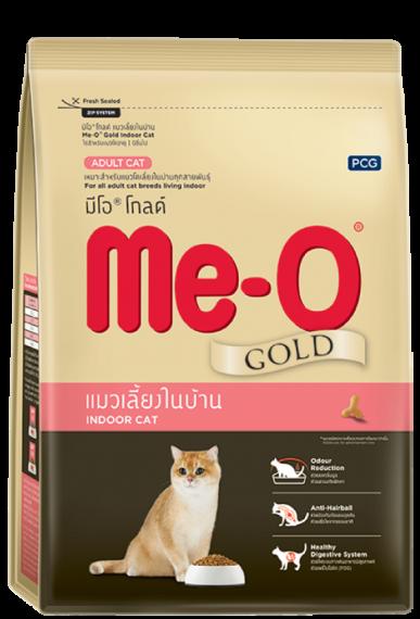 THỨC ĂN ME-O GOLD INDOOR