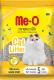 ME-O CAT LITTER-CÁT VỆ SINH HƯƠNG CHANH
